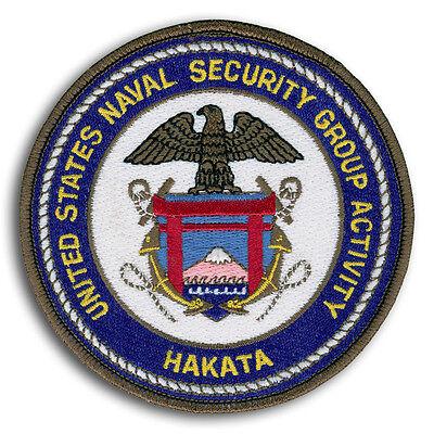 US Navy NSGA Hakata Japan US Naval Security Group Activity NAVSECGRUACT