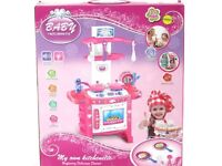 Kitchen Table Wear Set With Accessories