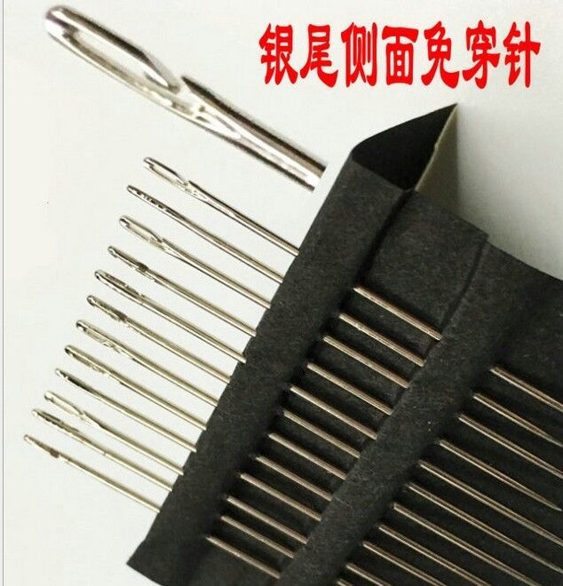 12pcs/lot blind Needles self threading needle easy to go through DIY hand sewing