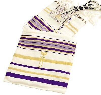Purple New Covenant Prayer Shawl Messianic Tallit Tallis Jewish Christian Israel