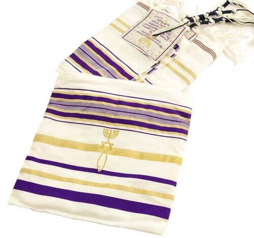 Purple Gold New Covenant Messianic Jewish Tallit Talit Prayer Shawl & Talis Bag