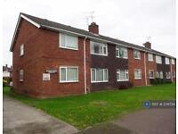 2 bedroom flat in Bursdon Court, Leicester, LE3 (2 bed)