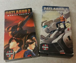 Patlabor Anime VHS Video for Sale