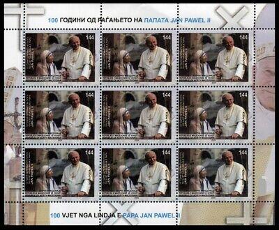 MACEDONIA NORTH 2020 - 100th ANN. OF THE BIRTH OF POPE JOHN PAUL II SS MNH