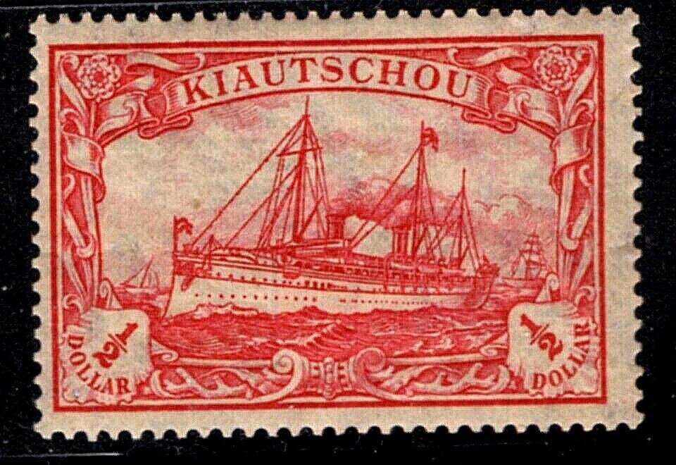 1905/15 GERMANY COLONY CHINA MI 34A CHAN GL38 26x17 MLH OG VF YACHT BOAT  - $12.93