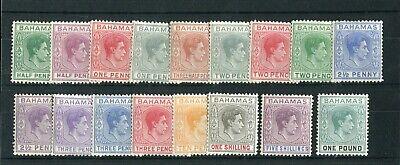 Bahamas KGVI 1938-52 set of 17 SG149/57a MLH