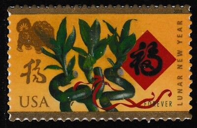 US 5254 Lunar New Year Dog forever single MNH 2018