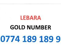 EASY MEMORABLE GOLD MOBILE NUMBERS PAYG SIM CARD