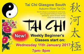 New Beginner's Tai Chi Classes in Glasgow start 11th January 2017 at The Gateway, 100 Merrylee road