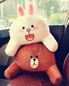 HOT 2014 New Naver LINE Character Doll Brown Cushion Plush RARE + FS