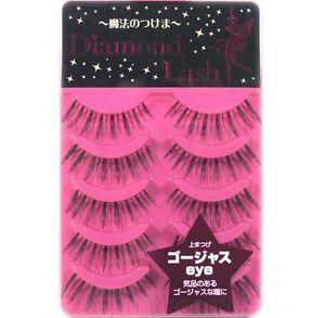 Diamond-Lash-Japan-First-Generation-Series-False-Eyelash-Set-5-pairs