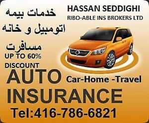 SAVE ON YOUR CAR AND HOME INSURANCE