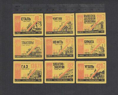 Series of Old Soviet Matchbox Labels 9x 21.
