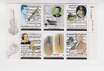 Korea 1987 Set  Famous Musicians  Mnh              A1431