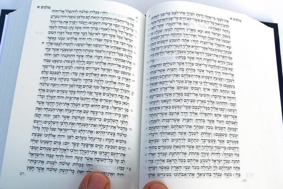 תורה נביאים כתובים מהדורת קורן (חדש) 9