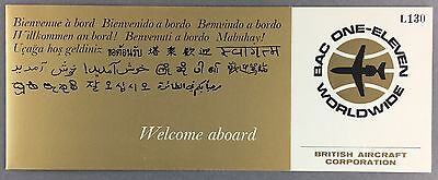 BAC1-11 ONE-ELEVEN MANUFACTURERS BOARDING PASS CARD