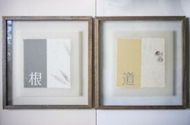 Pair of Large Wood-Framed, Glazed, Hand-Made Japanese Collage Art Prints