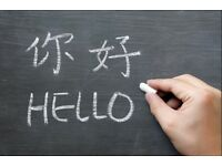 Mandarin Chinese - Private Tutor in Cheltenham