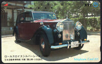 Phone Card Japan - Ntt Telephone Card 105 - Rolls-royce Phantom Silver Wraith -  - ebay.it
