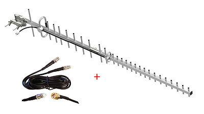 Bosch B440 B441 B442 B443 Conettix Communicator modem External Yagi Antenna 18db