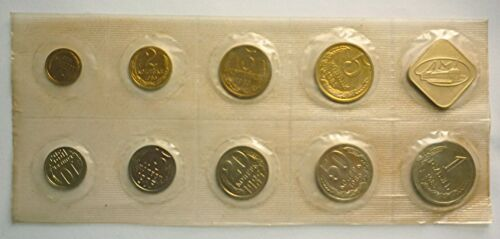 1985 RUSSIA USSR CCCP SOVIET UNION - OFFICIAL MINT PROOFLIKE SET (9) -VERY RARE!