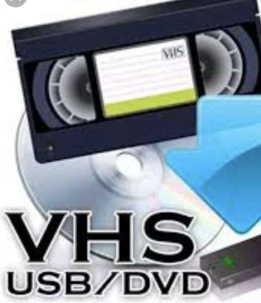 TRANSFER VHS TO DVD OR USB