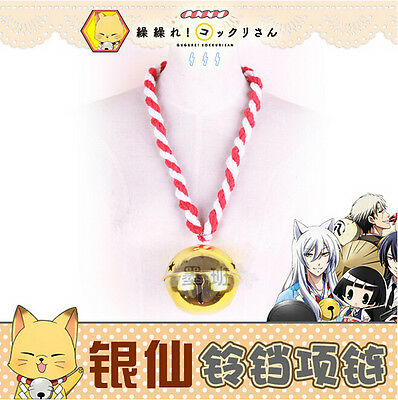 Gugure! Kokkuri-san Jingle Tinkle Bell Necklace Anime Costume Cos Prop 4