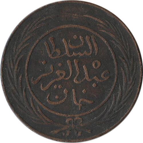 1865 (AH1281) Tunisia 2 Kharub Coin KM#156
