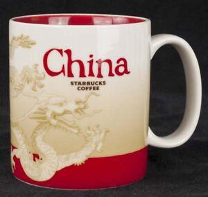 Brand NEW China Starbucks mug Discontinued
