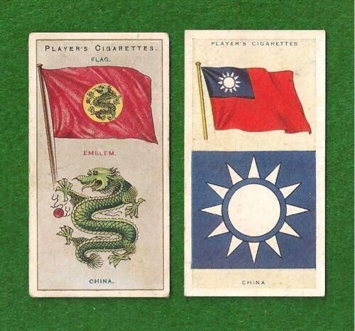 Flags of CHINA National Flag Zhonghua Renmin Gongheguo 1905 1938 original cards