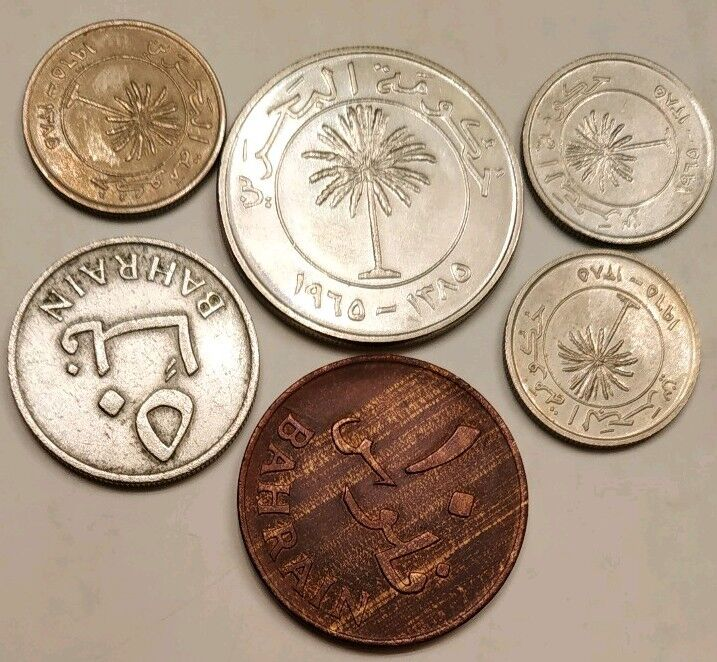 BAHRAIN COINS LOT OF 6