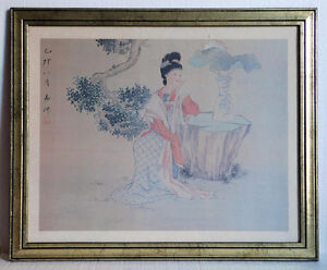 """Antique or Vintage Chinese Painting on Silk """"Young Lady"""""""