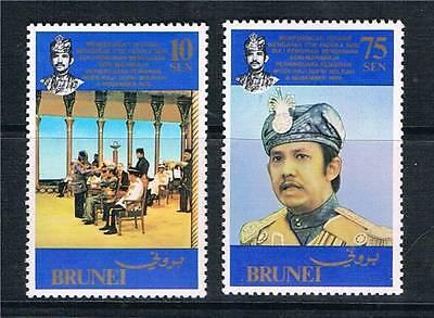 Brunei 1980 Anniv.of Prince Sufri SG 286-7 MNH