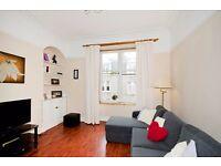 Truly Beautiful 1 Bedroom Flat - Wallfield Crescent - Rosemount