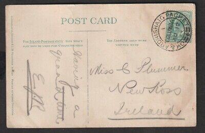 1904 EDVII Greenock & Ardrishaig Packet A Columba AU 12 Cancel on Postcard