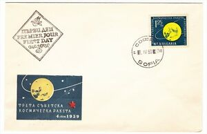 Bulgaria-1960-Lunik-3-Around-Moon-Space-Cacheted-Ua-FDC-Scott-1093