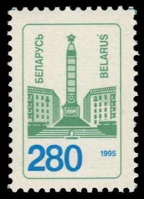 BELARUS 105 - National Monument Definitive (pf96796)