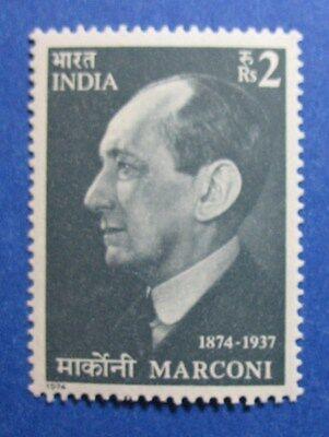 1974 INDIA 2R SCOTT# 646 S.G.# 753 UNUSED NH   CS11889