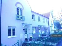 4 bedroom house in Sir Bernard Lovell Road, Malmesbury, SN16 (4 bed)