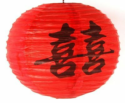 Japanese Chinese 16'' Round Paper Lantern Double Happiness Home Wedding Party Double Happiness Wedding