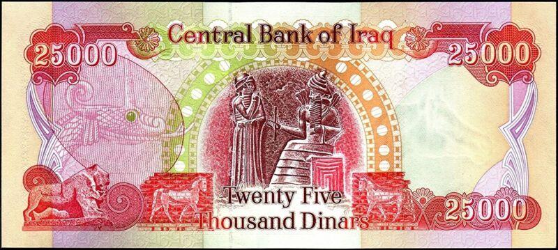 IRAQI DINAR 25000 (1) NEW UNCIRCULATED BANKNOTE