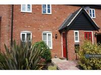 1 bedroom flat in Bradwell, Great Yarmouth, NR31 (1 bed)