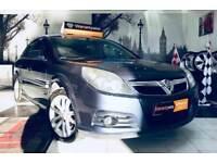 ★🔥HOT DEALS🔥★ 2007 VAUXHALL VECTRA SRI 1.9 CDTI★MOT SEP 2018★FULL SERVICE HISTORY★KWIKI AUTOS