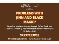 Islamic Spiritual Healer Association / Removal of Jinn & Black Magic / 45+ Video Testimonials