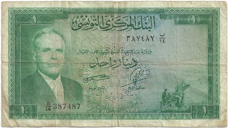 Tunisia - 1 Dinar, 1958
