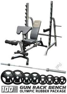 SQUAT GUN RACK & FID BENCH 100KG OLYMPIC PACKAGE