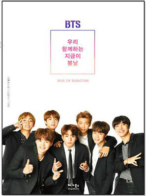 BTS RISE OF BANGTAN PHOTO FAN GUIDE ESSAY BOOK TYPE A + STRAP + MESSAGE CARD