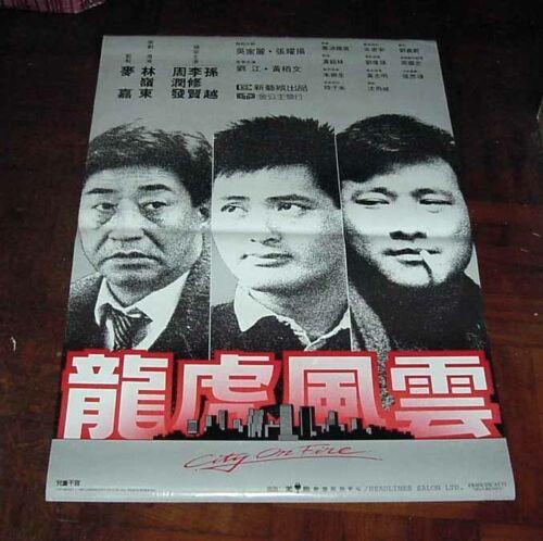 "Chow Yun Fat ""City on Fire"" Danny Lee Sau-Yin RARE HK ORIGINAL 1987 POSTER"
