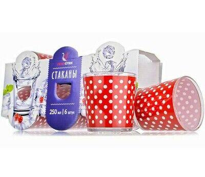 Polka Dot Drinking Glasses (Set of 6 Red Polka Dot Drinking Glasses Retro Style for Water Whisky)