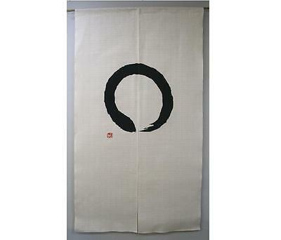 Noren Kyoto / Black Circle / Door Curtain Divider Japanese Batik SE 85 x 150cm